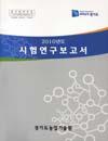 http://text.library.kr/dc0070/dc00700073/dc00700073.pdf