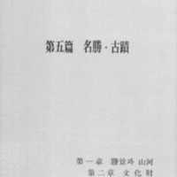 http://archivelab.co.kr/kmemory/GM00020861.pdf