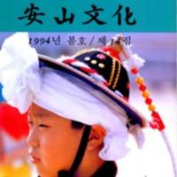 http://text.library.kr/dc0030/dc00300050/dc00300050.pdf