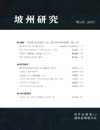 http://text.library.kr/dc2015/dc20150708/dc20150708.pdf