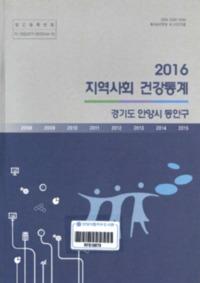http://text.library.kr/DC2017/DC20170200/DC20170200.pdf