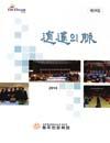 http://text.library.kr/dc2015/dc20150383/dc20150383.pdf