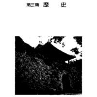 http://archivelab.co.kr/kmemory/GM00020518.pdf