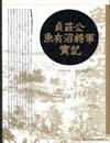http://text.library.kr/dc2015/dc20150920/dc20150920.pdf