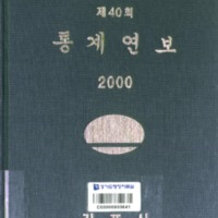 http://text.library.kr/dc0020/dc00202212/dc00202212.pdf