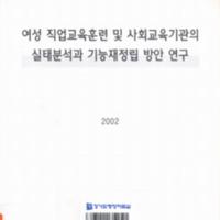 http://text.library.kr/dc0010/dc00100242/dc00100242.pdf