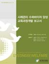 http://text.library.kr/dc0070/dc00700067/dc00700067.pdf