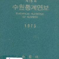 http://text.library.kr/dc0010/dc00100629/dc00100629.pdf