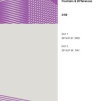 DC20180468.pdf