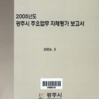 http://text.library.kr/dc0020/dc00200690/dc00200690.pdf