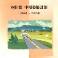 http://text.library.kr/dc0020/dc00201270/dc00201270.pdf