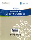 http://text.library.kr/dc0080/dc00800109/dc00800109.pdf