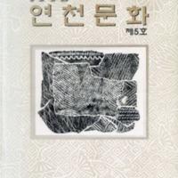 http://text.library.kr/dc0020/dc00201531/dc00201531.pdf