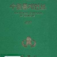 http://text.library.kr/dc0010/dc00100631/dc00100631.pdf