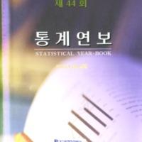 http://text.library.kr/dc0020/dc00202151/dc00202151.pdf