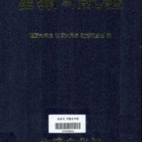 http://text.library.kr/dc0020/dc00201133/dc00201133.pdf