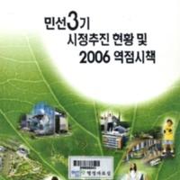 DC20190505.pdf