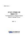 http://text.library.kr/dc0080/dc00800611/dc00800611.pdf