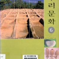 http://text.library.kr/dc0020/dc00200957/dc00200957.pdf
