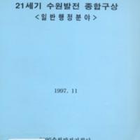 http://text.library.kr/dc0010/dc00100672/dc00100672.pdf