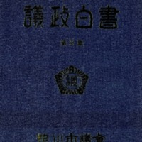 http://text.library.kr/dc0020/dc00201259/dc00201259.pdf