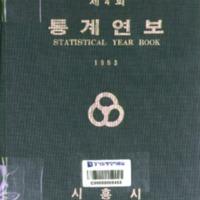 http://text.library.kr/dc0020/dc00202368/dc00202368.pdf