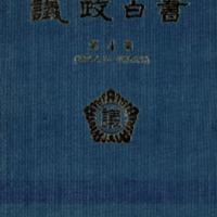 http://text.library.kr/dc0020/dc00201256/dc00201256.pdf