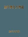 http://text.library.kr/dc0080/dc00800166/dc00800166.pdf