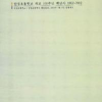 http://archivelab.co.kr/kmemory/GM00024047.pdf