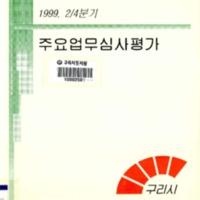http://text.library.kr/dc0020/dc00200986/dc00200986.pdf