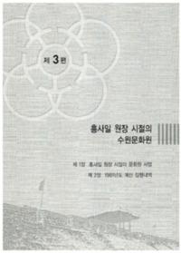 GM00024458.pdf