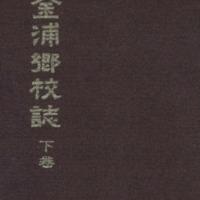 http://text.library.kr/dc2015/dc20150935/dc20150935.pdf