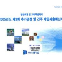 http://text.library.kr/dc0020/dc00200501/dc00200501.pdf