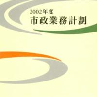 http://text.library.kr/dc0020/dc00201360/dc00201360.pdf