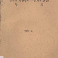 http://text.library.kr/dc0020/dc00203102/dc00203102.pdf