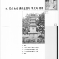 http://archivelab.co.kr/kmemory/GM00020717.pdf