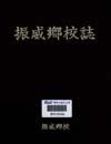 http://text.library.kr/dc2014/dc20140059/dc20140059.pdf