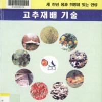 http://text.library.kr/dc0020/dc00200096/dc00200096.pdf