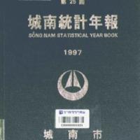 http://text.library.kr/dc0020/dc00202321/dc00202321.pdf