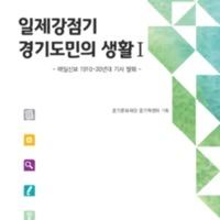 DC20200083.pdf