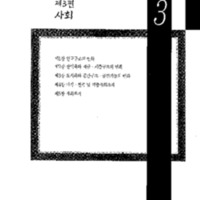 http://archivelab.co.kr/kmemory/GM00020736.pdf