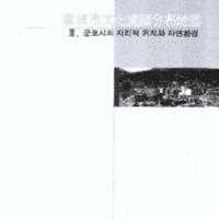 http://archivelab.co.kr/kmemory/GM00023359.pdf