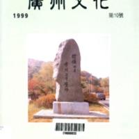 http://text.library.kr/dc0020/dc00200796/dc00200796.pdf