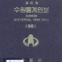 http://text.library.kr/dc0010/dc00100635/dc00100635.pdf
