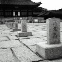 http://archivelab.co.kr/kmemory/GM00033683.jpg