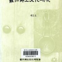 DC20190474.pdf