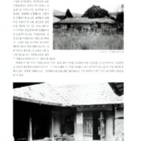 http://archivelab.co.kr/kmemory/GM00020057.pdf