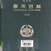 http://text.library.kr/dc0020/dc00202206/dc00202206.pdf