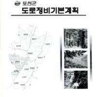 http://text.library.kr/dc0020/dc00201271/dc00201271.pdf