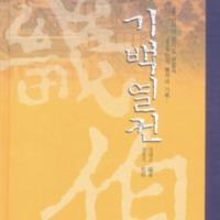 http://text.library.kr/dc0010/dc00100063/dc00100063.pdf